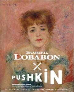 ppushkin